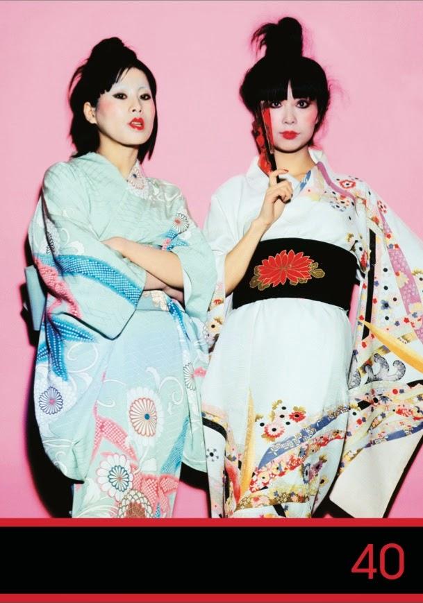 Sparks Kimono My House 40th Anniversary Live Madeline Bocaro