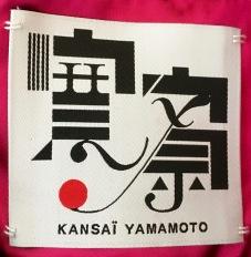 Kansai-2