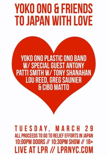 YokoPOB-March29-2011 NYC - 01