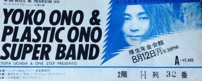 PlasticOnoSuperbandTicketJapan-Blue