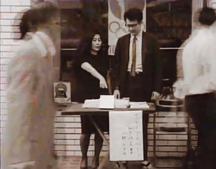 "Yoko&TonySellingGrapefruit-Film still from ""ある若者たち Aru Wakamono-tachi (Some youngsters)"" directed by Chiaki Nagano, 1964.  Ginza, Tokyo, Japan 1964"