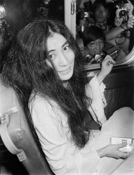 YokoJapanTour1974-2