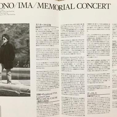 YokoHiroshimaProgramme1995-2
