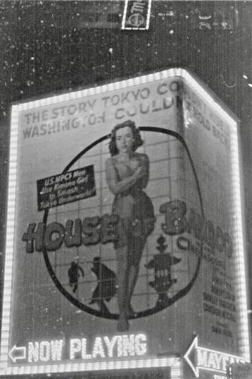 1955HouseOfBambooTimesSquarex