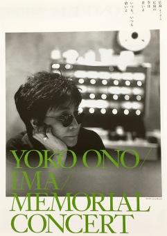 YokoHiroshimaProgramme1995-1