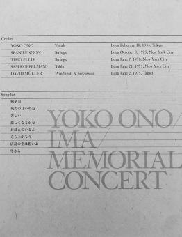 YokoHiroshimaProgramme1995-4