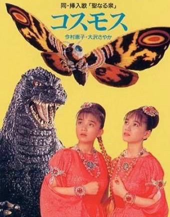 GodzillaPeanutsMothra